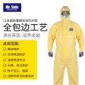 安全先生Mr.SafeC6耐酸碱防化服强抗静电连体
