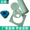 EPE防撞护角异形托盘厂家专业生产