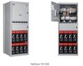 维谛NetSure 731 C62-X3室内电源