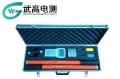 武高电测TAG-8600B无线高压核相仪