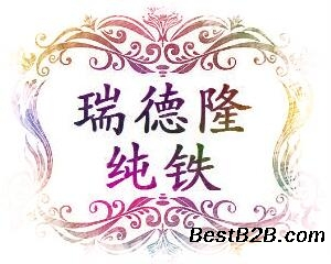 dt4c纯铁 北京供应商