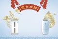 天津蓟县安利专卖店电话是多少,天津蓟县安利服务电话