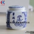 定做景德镇青花陶瓷膏方罐子