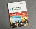印刷设计 南京印刷设计 南京印刷设计公司