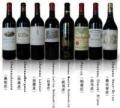 西安回收拉菲红酒价格多少钱、、西安回收木桐红酒