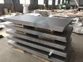 高温合金板材供应商Inconel625板材详细介绍