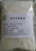 药用级羟丙甲纤维素25kg药典标准刘帅