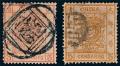 大龙邮票收藏市场趋势