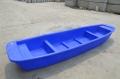 信阳塑料生产 鱼塘专用塑料渔船,塑料渔船生产厂家