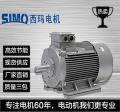 西玛超高效电机YE4-355L-4 315KW