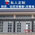 北京锅炉房泄爆窗资质齐全量大从优