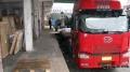 上海到牙克石专业跨省搬家行李电动车托运