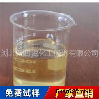 深圳500度高温漆用树脂_500度高温涂料用树脂