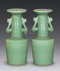 明代龙泉窑瓷器的拍卖价格多少合理