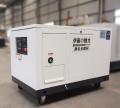伊藤12KW汽油发电机YT12RSE