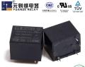 东莞电磁继电器品牌Y3F控制板继电器热销来元则电器
