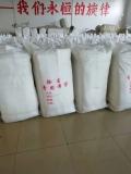 除尘器清灰布袋A青川县脉冲清灰除尘滤袋厂家制作