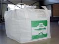 四川吨袋大重量装泸州吨袋常规规格泸州吨袋大小定制