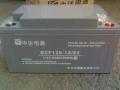 中达电通蓄电池12V65AH储能蓄电池