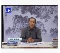 程大利中国画欣赏绘画教学培训讲座光盘6讲3DVD