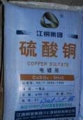 梅州市回收石蜡全精炼石蜡厂家电话
