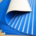 供应日本进口住友普通胶印橡皮布