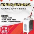 调Q祛雀斑仪器厂家直销 激光调Q祛雀斑仪器哪里有卖