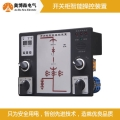奥博森HD3030电气测量型智能操控装置