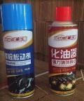 马口铁罐 ,气雾剂罐 清洗剂气雾罐 防锈剂喷罐