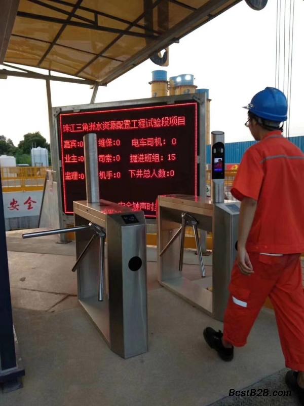 晋城阻燃计算机电缆ZR-DJYPV4
