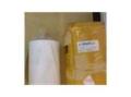 DIC84015B防水泡棉胶-胶布 胶水模切背胶冲