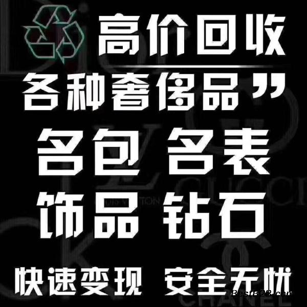 郑州市回收名酒