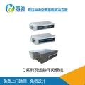 格力商用空调_格力D系列商用小风管机