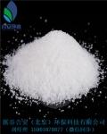 北京氨氮去除剂价格-氨氮降解剂厂家