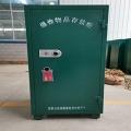 2000发毫秒管储存保险柜厂销定做钢板火工品库