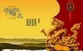 西藏正规拍卖公司