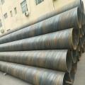 508螺旋钢管定做工期