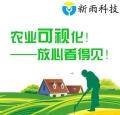 供北京可视农业