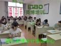 想不到会计越老越吃香 靖江英博会计培训机构