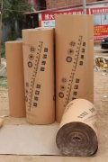 新乡家具包装纸发货 纸卷打包地板门窗 厂家直销销售