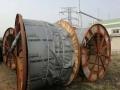 大同废旧线缆回收大同电缆回收大同废电缆回收