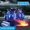 上海vr体验馆加盟投资vr游戏设备价格幻影星空