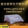 ipl光子嫩肤仪器价格韩国ipl光子嫩肤仪器多少钱