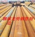 贵阳钢材市场45#小口径厚壁无缝管Q345B无缝管