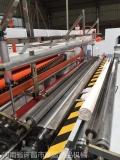 卫生纸设备厂家会免费上门安装调试和技术培训吗?