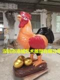 深圳仿真大公鸡模型雕塑 风水招财动物雕塑厂家