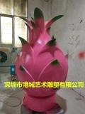 广西玻璃钢火龙果雕塑价格 仿真水果雕塑厂家