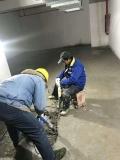 地下车库漏水补漏施工单位
