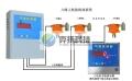 二氧化碳气体报警器,二氧化碳气体超标报警器