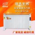 碳晶电暖器使用注意事项